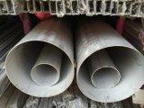 流体设备用304不锈钢管 304L工业管酸洗面