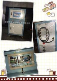 注塑机模具水冷式冷水机 冰水机 冷冻机