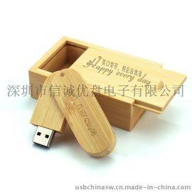 木头Usb随身碟 个性化u盘 木质u盘 足量8GB 16GB 32GB礼品u盘 深圳u盘厂家批发