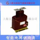 上海優價供應 LQJ8-10Q 高質量 戶內乾式電流互感器廠家
