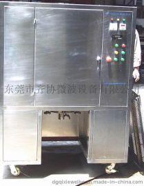 微波加热设备  微波加热设备价格