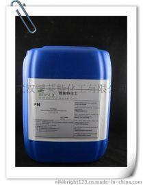 电镀中间体PN 羟甲基磺酸钠厂家直销 价格合理CAS :870-72-4