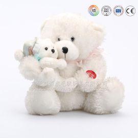 毛絨玩具泰迪熊 愛心母子親子熊定製