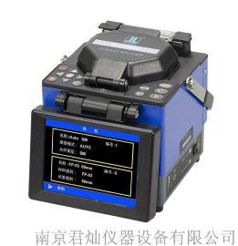 【经典畅销】南京吉隆KL-280G光纤熔接机