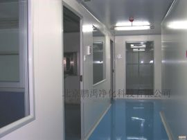 【供应】北京微生物实验室  洁净手术室装修 厂房装修 恒温恒湿实验室 细胞室装修 净化工程