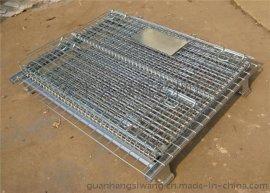 硕华长期生产折叠式金属周转箱