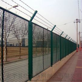 【钢板网护栏网厂家】公路钢板网护栏_场地钢板网护栏_监狱钢板网护栏
