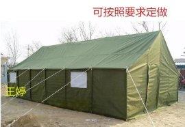 帆布帐篷,赈灾帐篷,急救帐篷,户外帐篷厂家定做