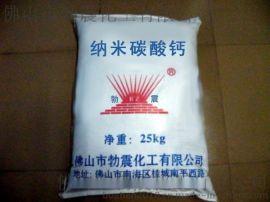 佛山纳米碳酸钙厂家 纳米碳酸钙生产