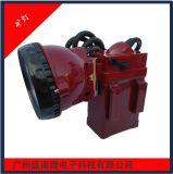 景钜牌SNT-T501 大功率10W矿工头灯 煤矿灯防爆头灯高质量高亮度全年保修特价批发
