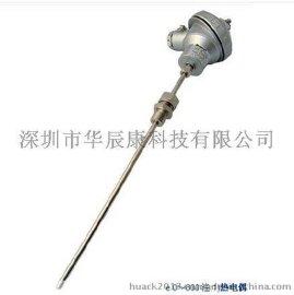 PT100/PT1000热封机设备环保工程,铂电阻温度传感器