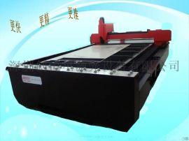 视觉定位光纤激光切割设备厂家直销供应