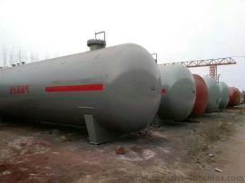 液化气罐 液化气储罐 50立方液化气储罐