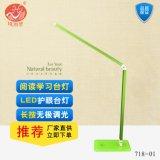 高亮led檯燈 學生USB臥室牀頭書桌創意檯燈