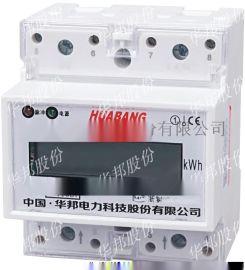 DS228单相导轨式电子表,4P,液晶,华邦股份
