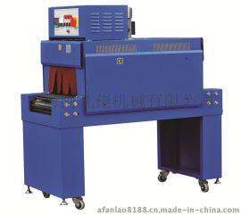上海阿凡佬专业收缩机 BSD4020A内循环型热收缩包装机