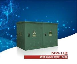 厂家直销高质量10KV高压电缆分支箱
