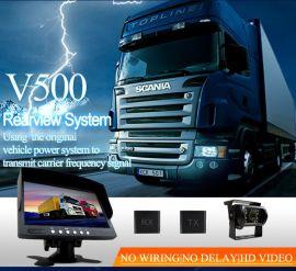 VEER/V500货车专用载频倒车影像系统 免布线 无干扰 超远距 挂车 水泥搅拌车特种车专用