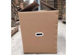 江苏包装设计公司哪家好?徐州峰溢纸箱厂