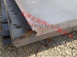 【60SI2MN钢板】【60SI2MN钢板价格】【60SI2MN钢板材质】【60SI2MN钢板力学性能】60SI2MN钢板厂家】