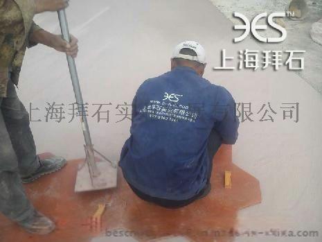 彩色水泥印花路面-壓花地坪廠家 施工 材料價格