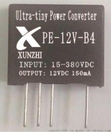 PE-12V-B4 宽电压电源模块 超宽电压输入DC-DC电源模块 15V~380V转12V