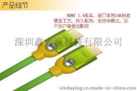 鑫大瀛hdmi线荧光绿高清线3D1.4数据线电脑连接电视线