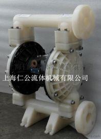 PVDF气动隔膜泵RG50、三道橡胶膜片