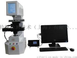 THRS-150/45DX-ZXY全自动半自动全洛氏硬度计