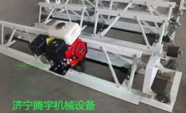 路面机械/腾宇机械|TY-9P大型混凝土框架式路面**整平机