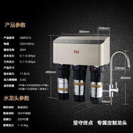 三恩盟RO机反渗透纯水家用反渗透纯水机,RO机系列