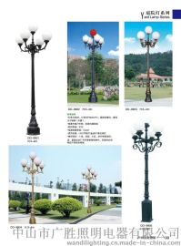 广万达销新款现代庭院灯具