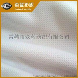 品质保证,价格优惠 长年生产各种针织鸟眼布(含吊牌)