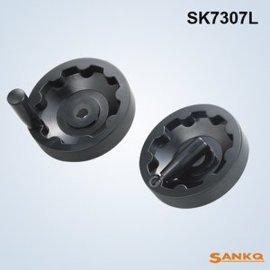 供应SANKQ牌,SK7307L长轴内波纹手轮,带可折手柄手轮,胶木手轮