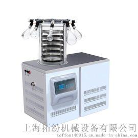 生物化学冷冻干燥机TF-FD-27S(多歧管普通型)