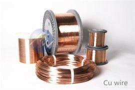 铜丝 高纯 金属丝 99.99-99.999% 可定制 厂家直销