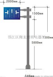 厂家生产道路指示标志牌杆,标牌立杆