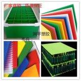 厂家直销中空板,万通板,瓦楞板,质量保证,发货及时,价格优惠,欢迎洽谈