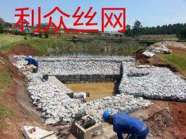 渠道堤坝边坡修整加固铅丝石笼 河岸防冲刷石笼网护坡 导流防洪石笼网箱挡墙