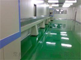 常熟工厂车间防静电车间环氧树脂地坪漆专业施工