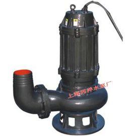 WQ丙洋潜水排污泵
