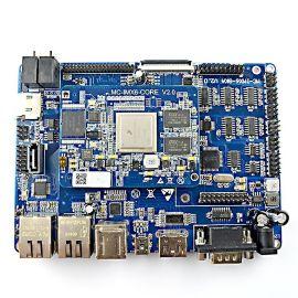 杭州迈冲IMX6Q开发板双网口多串口LCD液晶屏工业级