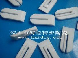 氧化铝陶瓷治具 陶瓷加工