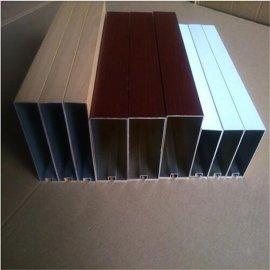 木纹铝方通|铝方通吊顶|广东铝方通厂家