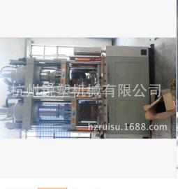 C型立卧式注塑机--杭州锐塑机械有限公司专注塑机行业