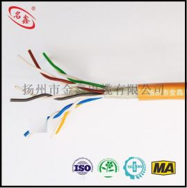 MHYV 5x2x1/0.97mm矿用阻燃通信电缆   聚乙烯绝缘聚氯乙烯护套通信电缆