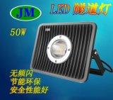 厂家直销高低压50WLED隧道灯投光灯