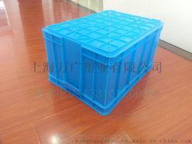上海万广加厚490工具箱 塑料490小号零件箱 蓝色塑料储物箱