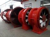 銘風K45-4-     礦用風機,廠家直銷