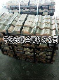 锰铜合金 镁铜合金 铁铜合金 铜合金细化剂